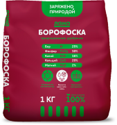 Борофоска, 1кг
