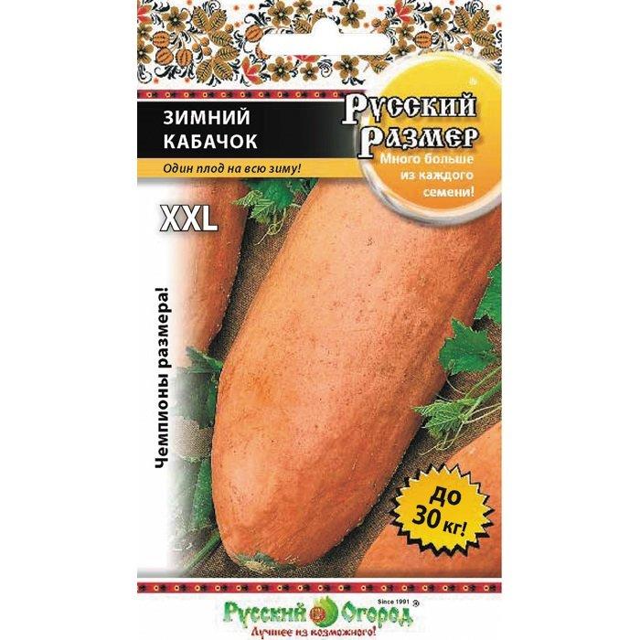 имя агриппина семена русский размер отзывы фото квартира новым