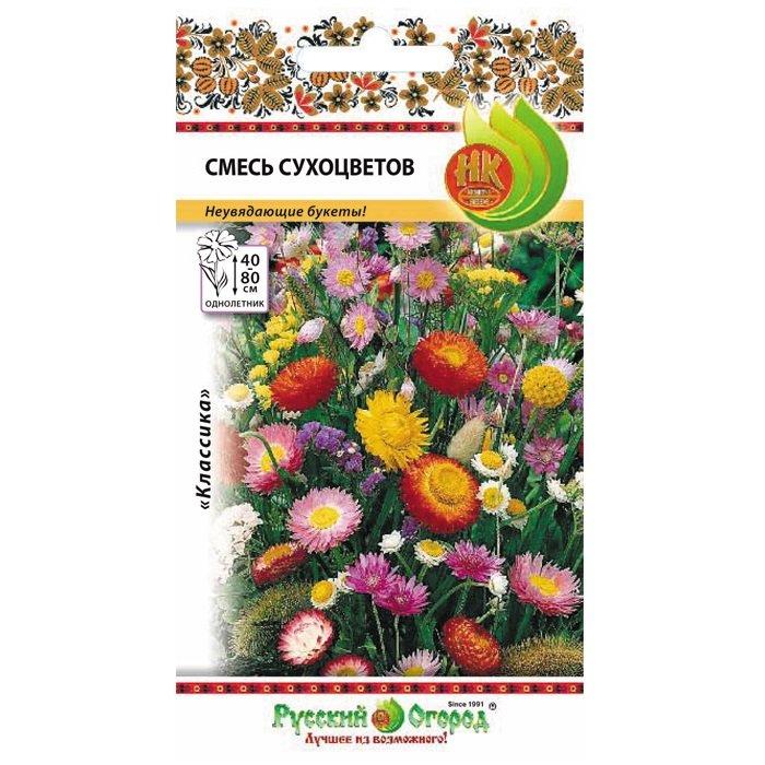 Российские Цветы Интернет Магазин Отзывы
