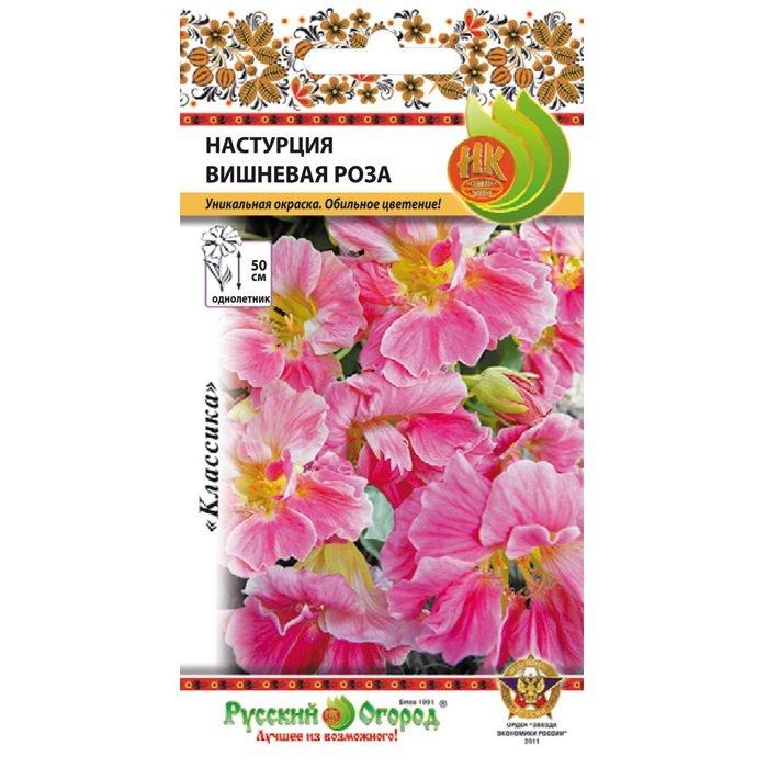 Розы Русский Огород Интернет Магазин